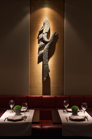 Patara Mayfair
