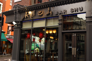picture of Bar Shu