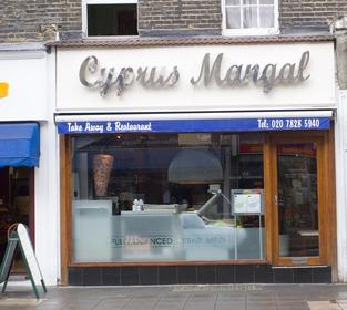 Cyprus Mangal
