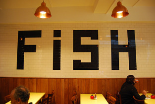 Golden Union Fish Bar