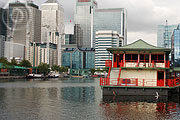 picture of The Lotus Chinese Floating Restaurant E14