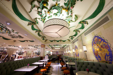 picture of Galvin Demoiselle, Harrods SW1