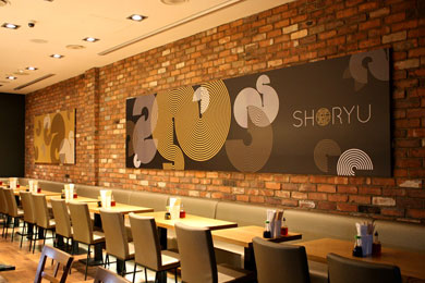 picture of Shoryu Ramen SW1